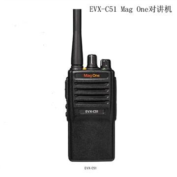 四川摩托罗拉对讲机EVX-C51 MOTO数字手台