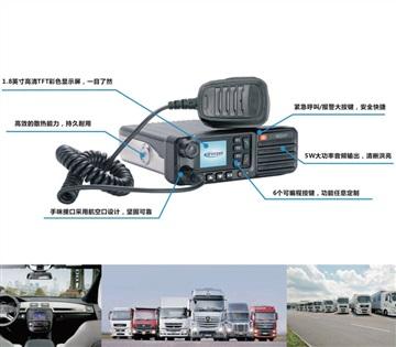 成都科立讯数字车载台DM850