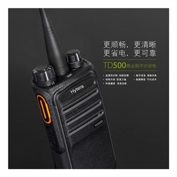 四川海能达对讲机TD500零售