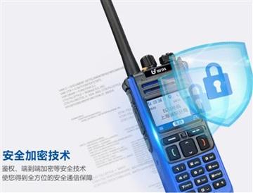 四川北峰数字防爆对讲机BF-TD960专卖