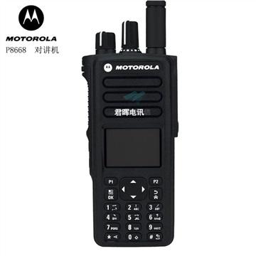 四川摩托罗拉数字对讲机P8668专卖