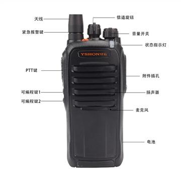 四川成都易信对讲机LS-A800专卖