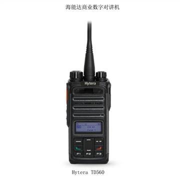 四川海能达数字对讲机TD560零售,直供海能达手台