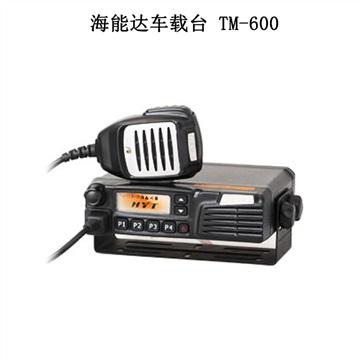 四川海能达车载台TM-600专卖