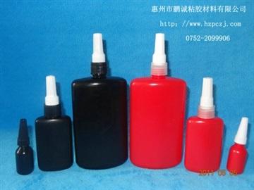 250ml红瓶,扁瓶子,250克UV瓶