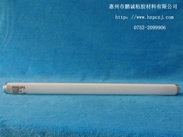 飛利浦燈管,UV燈管