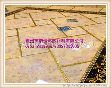 瓷磚美縫貴族金