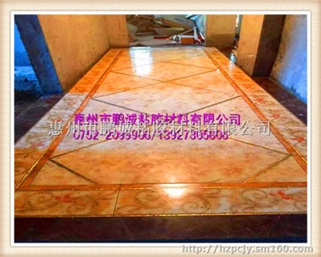水晶AB膠,瓷磚美縫劑貴族金