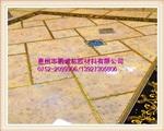 瓷砖美缝贵族金