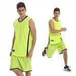807荧光绿篮球服