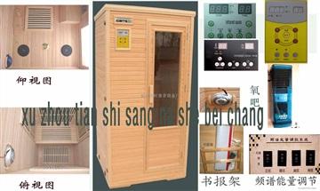 远红外桑拿产品(频谱能量屋)产品配置