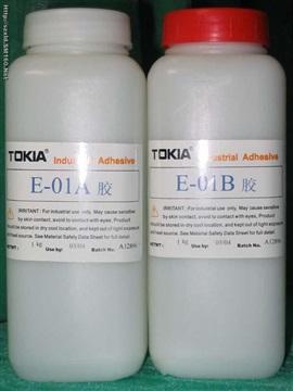 供应环氧树脂AB胶、高性能AB胶、混合胶
