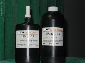 供應UV紫外線膠水、紫外線膠水、無影膠水、固化膠