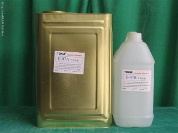 供应平面软胶(又称水晶滴胶)滴塑专用胶水、AB胶水