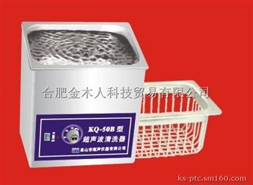 供應臺式超聲波清洗器    2L  50W