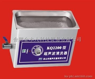 供应台式超声波清洗器     3L  100W