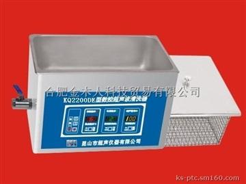 供应台式三频数控超声波清洗器10L 300W