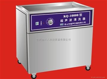 供应单槽式超声波清洗器72L 1000W