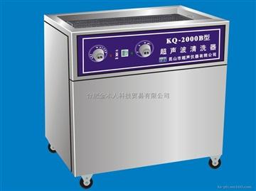 供应单槽式超声波清洗器160L 2000W
