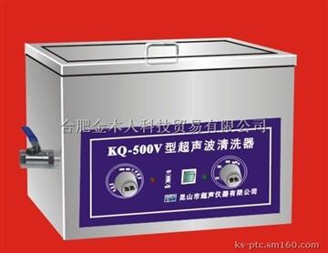 供应台式超声波清洗器 22.5L 500W