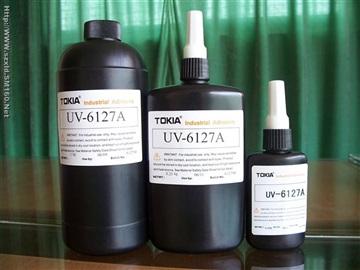 供應UV-6127AUV膠水、紫外線膠、無影膠、太陽膠水