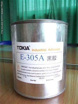供应E-305A电子黑胶、单液黑胶、帮定黑胶、?#36153;?#26641;脂电子胶