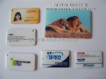 供应智能卡、消费卡、工艺品IC卡单(双)面滴胶加工