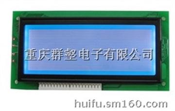 供应LCD液晶显示器件