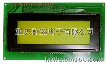供應FM12832D