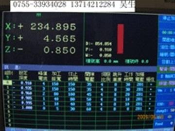 供应深圳火花机维修