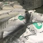 供应纳米活性碳酸钙上现货大量供应