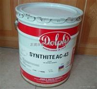 供应SYNTHITE AC-43 凡立水