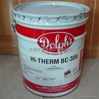 供應HI-THERM BC-359 凡立水