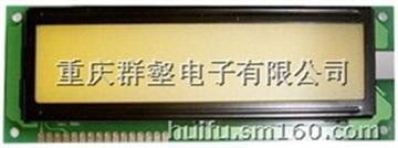 供应FM-1602(带中文字库)