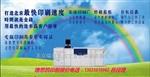 供應北京專印不干膠 彩色宣傳單 宣傳冊 信封信紙