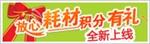 供應西安兄弟打印機硒鼓/墨盒/配件/耗材