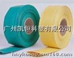 供應熱收縮母排保護套管