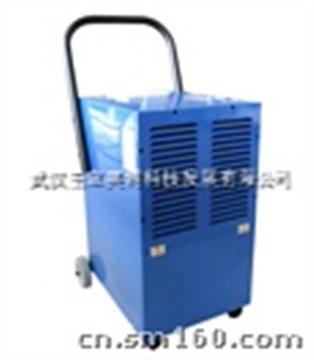 供应HT-500CSTE4型手推工业除湿机