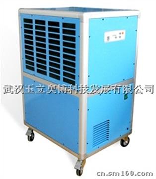 供应HT-1580KJE7型工业除湿机
