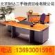 求购北京厨具回收,北京厨房设备回收,北京收购厨房设