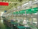 供应南京流水线设备电饭煲组装生产线