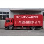 廣州海珠區辦公室搬家,公司物品打包搬運,打包紙箱提