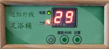供应足浴桶控制器
