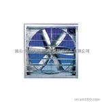 供应WUSUN风机  厂房降温风机  车间降温风机