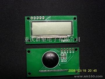 供應通用機專用帶驅動八位數LCD液晶