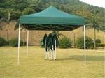 供应广告帐篷 折叠帐篷
