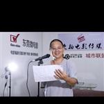 东莞电视台品质专业播音员影片制作