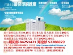 北京彩色打印数码复印快印24小时标书打印 黑白打印