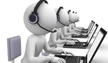 南京林内热水器服务热线电话