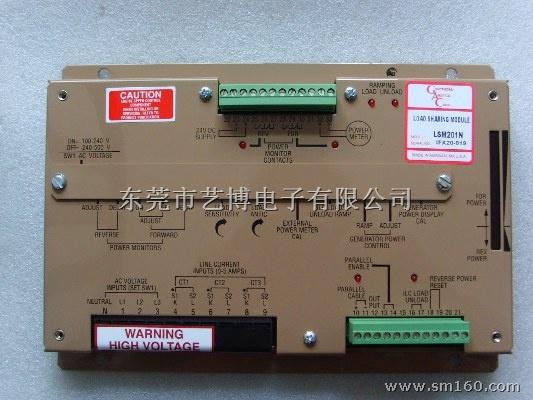 供应lsm201负载自动分配器